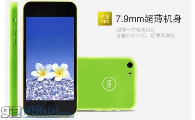 Xiaocai-C18
