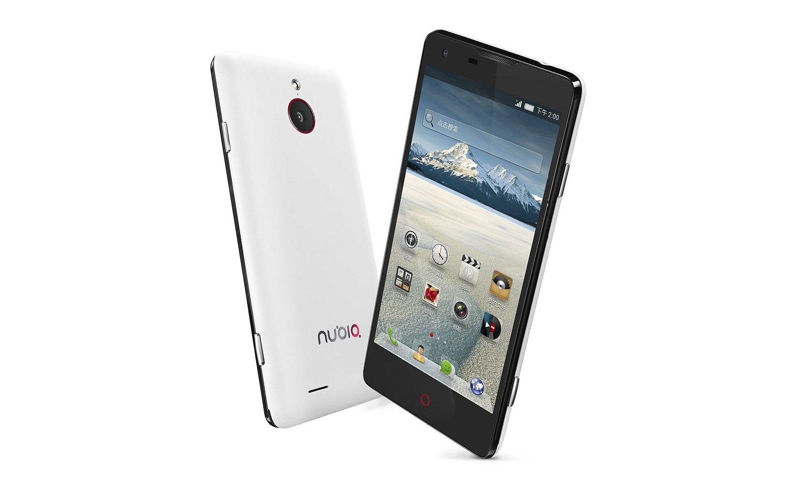 the languages zte nubia z5 mini lte heb