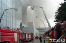 Požiar v hale na plošné spoje