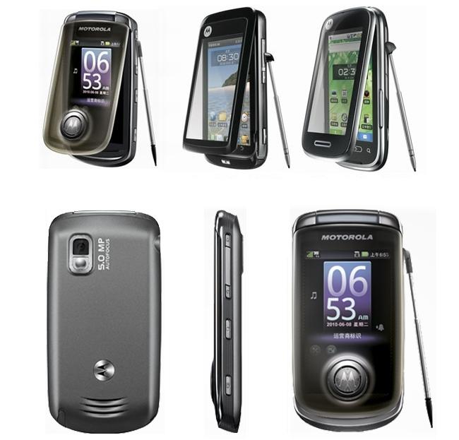Motorola-Ming-series