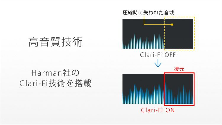 Sharp-Aquos-Crystal-8
