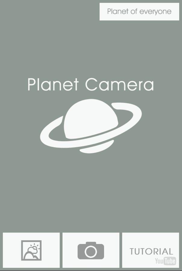 b7ce2fdde TIP: Premeňte svoje fotografie na malé planétky pomocou tejto ...