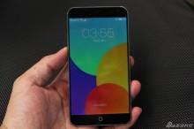 Meizu MX4 oficiálne: 8 jadier, najnovší Android, 20,7MPix foťák, 3 100 mAh batéria a rozprávková cena