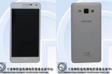 Samsung SM-A500: Tenký ako Galaxy Alpha, vyrobený z kovu a určený pre strednú triedu