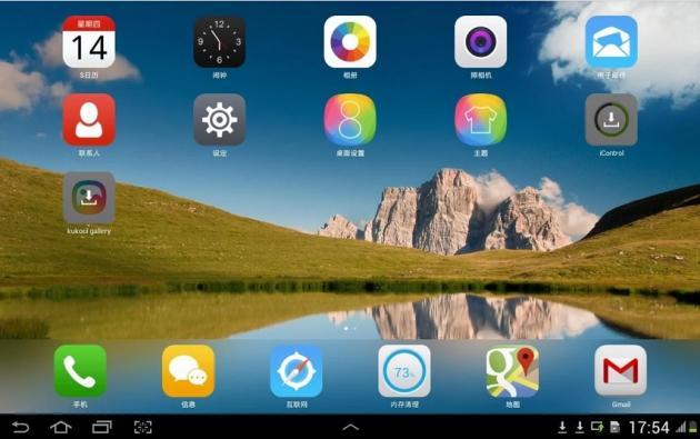 androidportal(040)