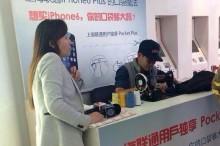Čínsky operátor vám po zakúpení 5.5-palcového iPhone 6 Plus na mieste zadarmo zväčší vrecká