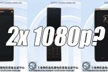 Gionee W900: Prvý smartfón na svete s dvomi 1080p displejmi