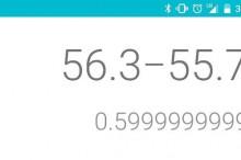 Android 5.0 Lollipop má kalkulačku, na ktorú sa nemôžete spoľahnúť: Pozrite sa, čo vypočítala