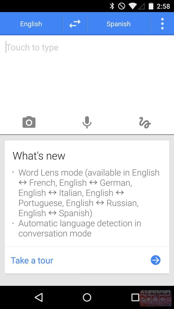 google-translate-wordlens-4