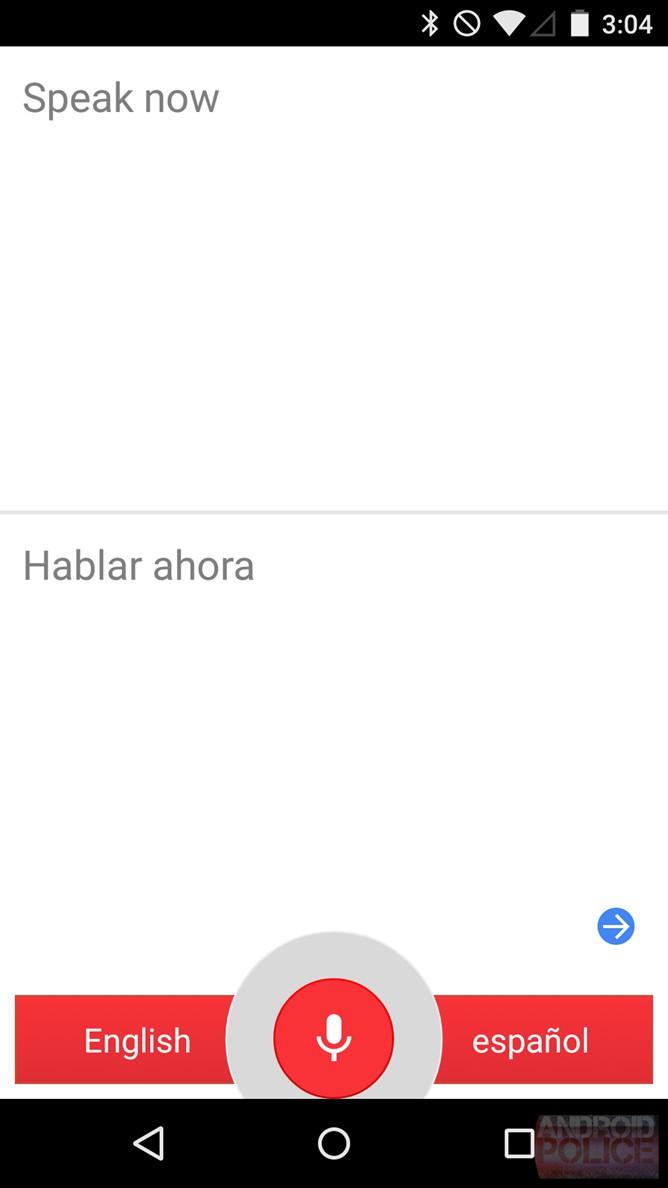google-translate-wordlens-5
