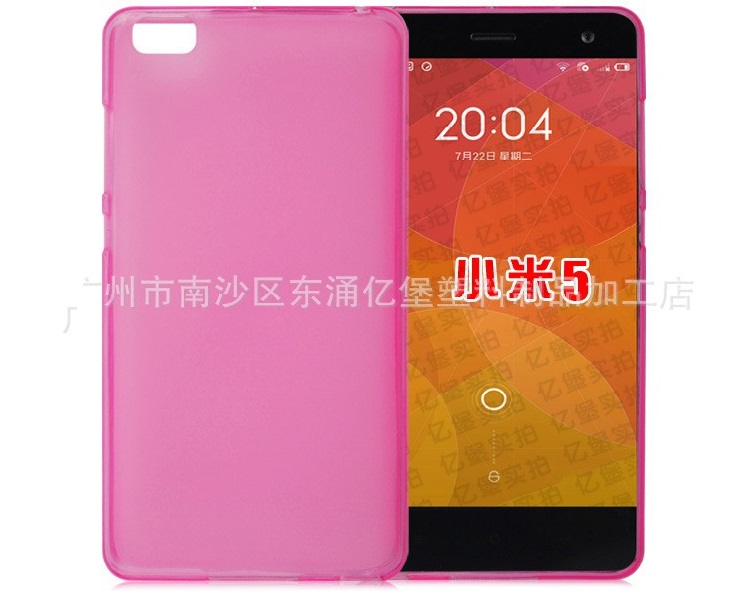 Coque-Xiaomi-Mi5-001