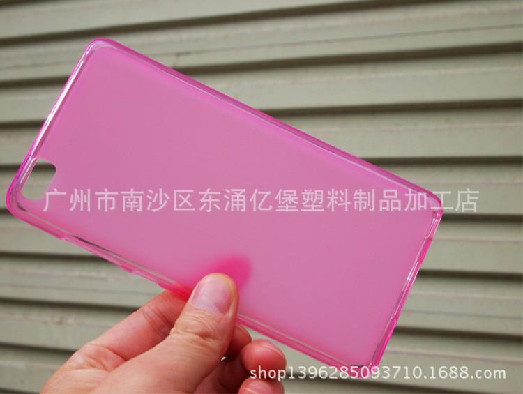 Coque-Xiaomi-Mi5-002