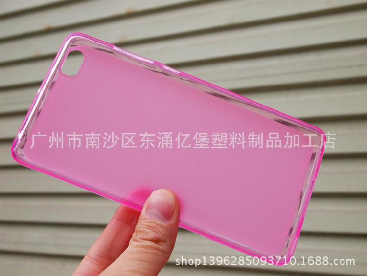 Coque-Xiaomi-Mi5-003