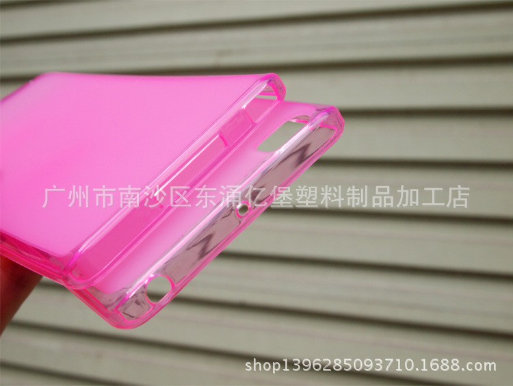 Coque-Xiaomi-Mi5-004