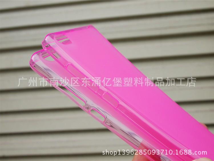 Coque-Xiaomi-Mi5-006
