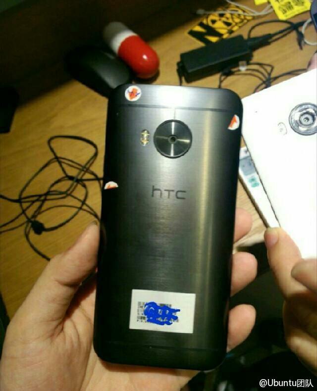 htc one m9 plus Desire A55