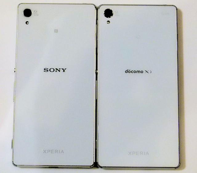 viac o Sony Xperia Z4, prečítajte si náš článok Sony Xperia Z4