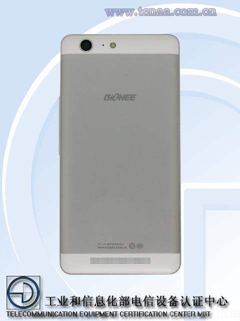 gionee-m5-3