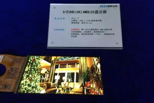 4K-AMOLED-display