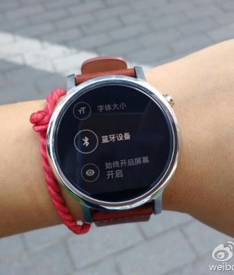 Inteligentné hodinky Motorola Moto 360 na ďalších fotografiách a341eac2e65