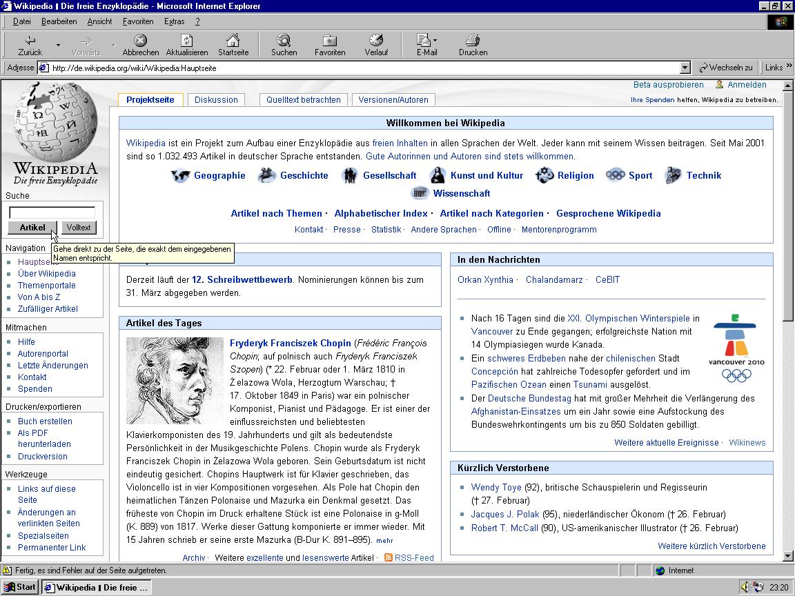 Internet Explorer vo Windows 95