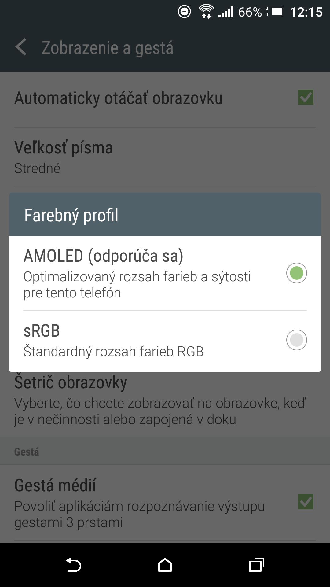 Screenshot_20151116-121517
