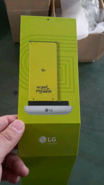 LG-G5-alleged-battery-module-leaks (3)
