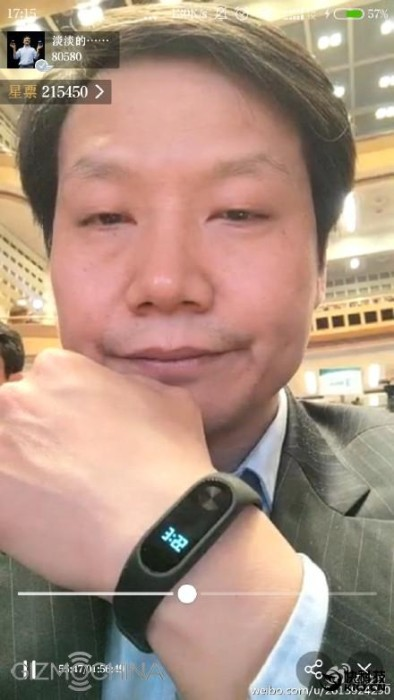 Lei Jun_Xiaomi