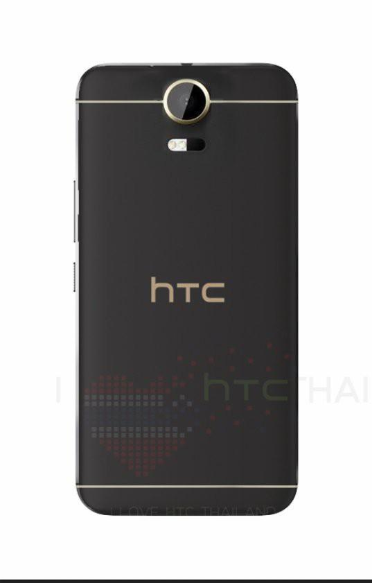 htc desire 10 render