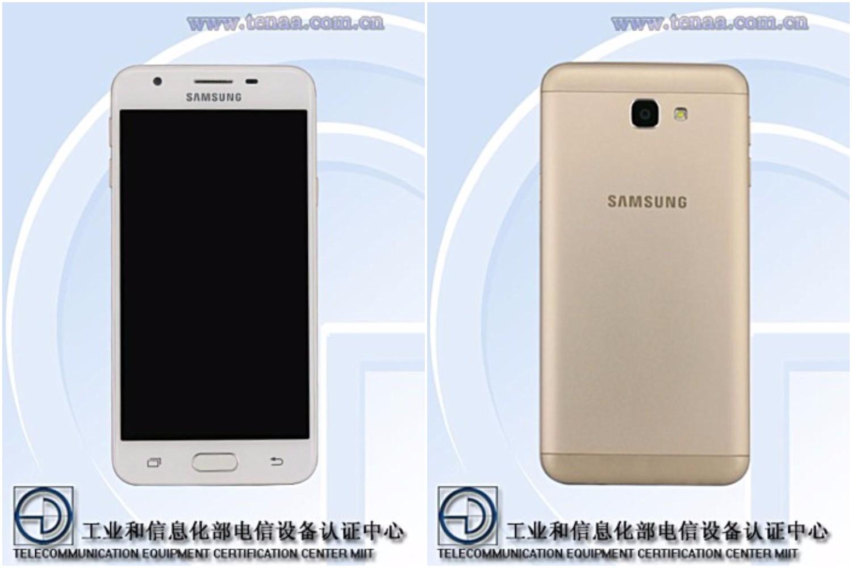 Samsung Galaxy On5 (2016)