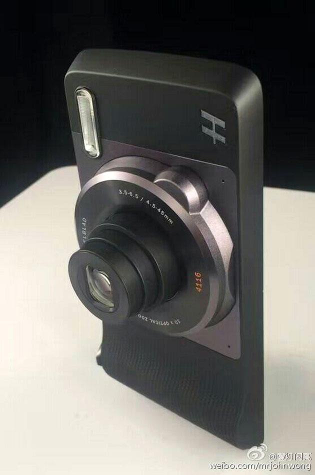 Chystaný foto modul pre smartfón Moto Z