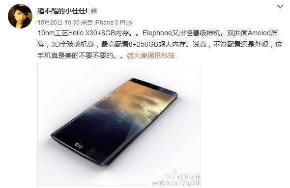 elephone-weibo