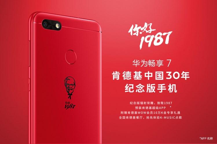 KFC smartfon