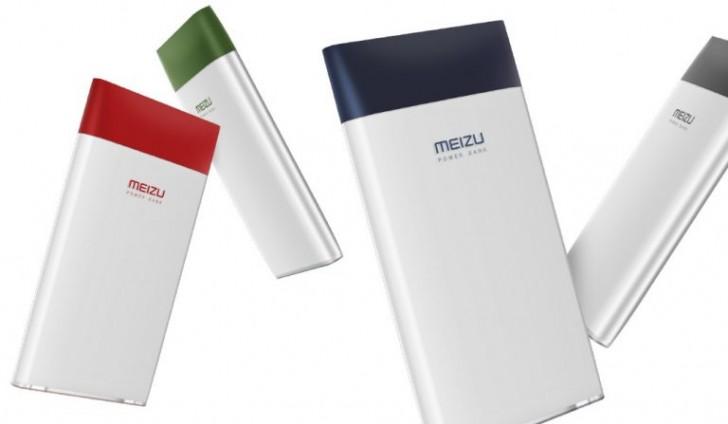 Meizu M20