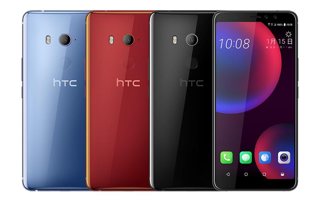 HTC U11 EYE